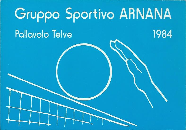 arnana logo